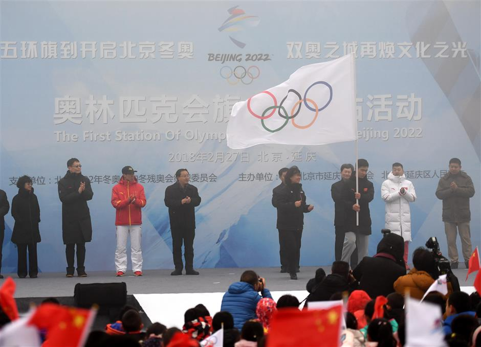Olympic flag arrives at the Great Wall