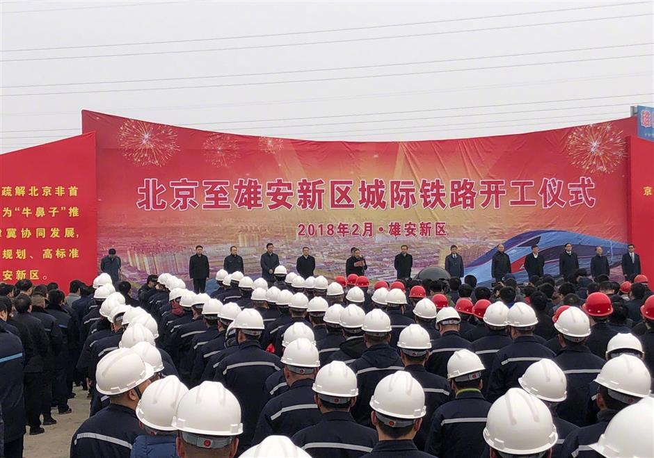 Work begins on Beijing-Xiongan rail link