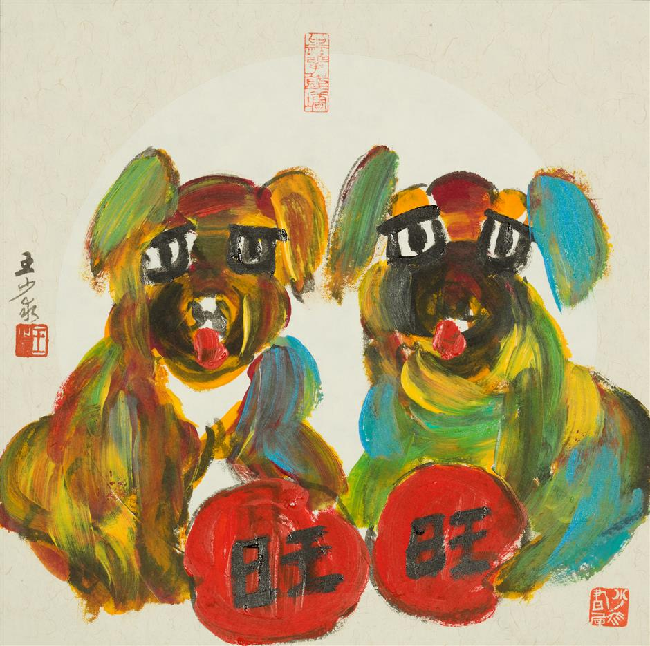 Exhibition captures Chinese Year of the Dog spirit