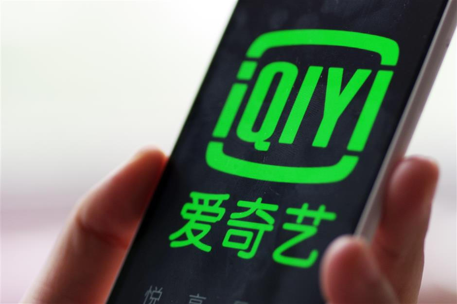 Chinese video streaming platform iQIYI files for US IPO