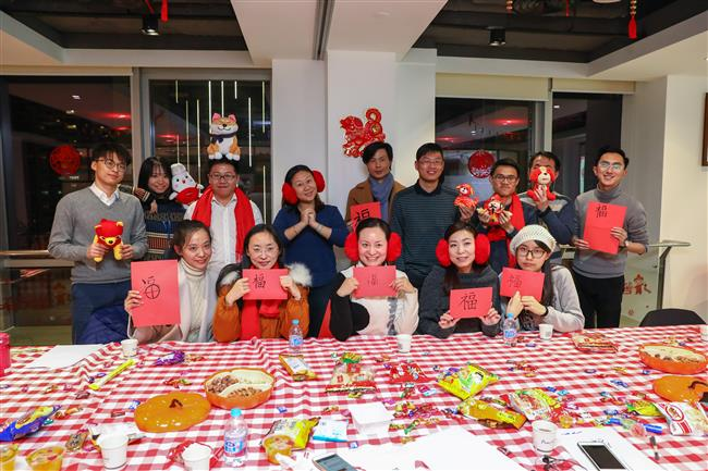 How we rang in the Chinese Year of the Dog