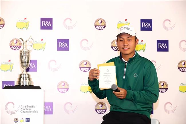 Asia-Pacific Amateur Championship comes to Shanghai next year