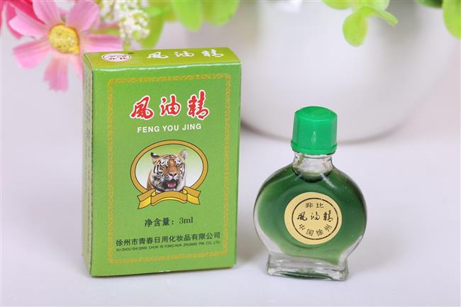 New York discovers old China flu remedy