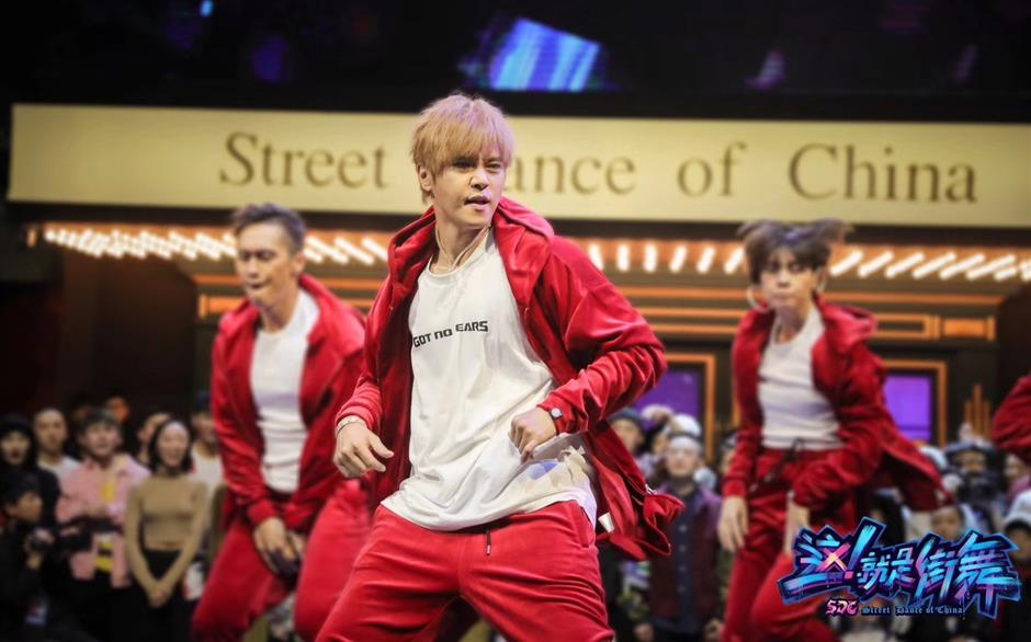 You're a star: 'Street Dance of China'