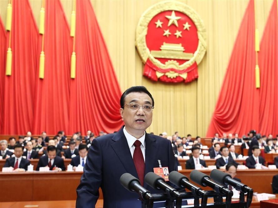 Premier Li: China to deepen reforms in fundamental, key areas in 2018