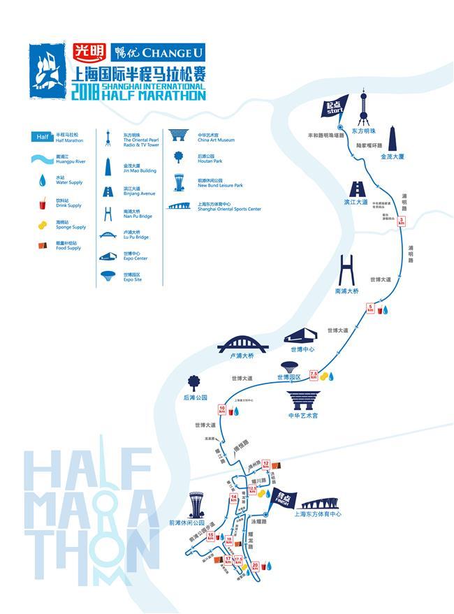 15,000 to take part in next month's half marathon