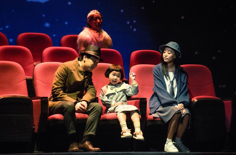 A musical window opens on Taiwan life
