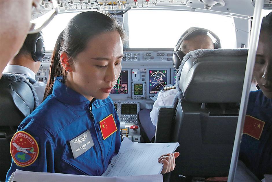 A high-flying job, a dream come true