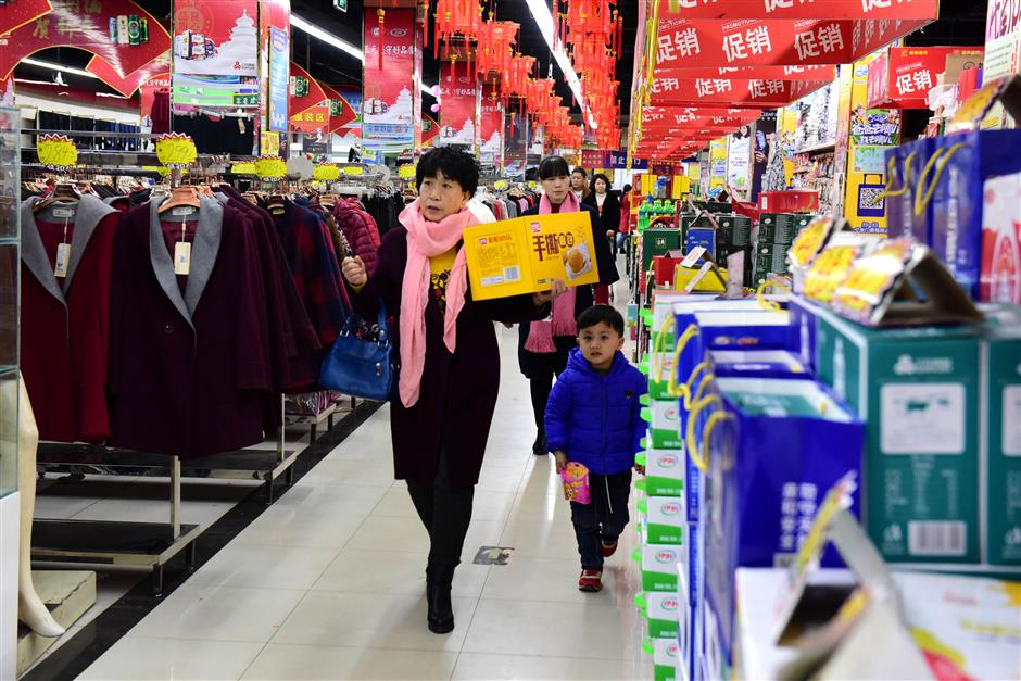 China retail sales up 9.7% in first two months