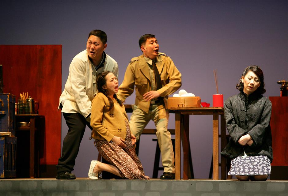 From Shakespeare to 'Peking Man' ─ an art feast at Shanghai Poly Theater