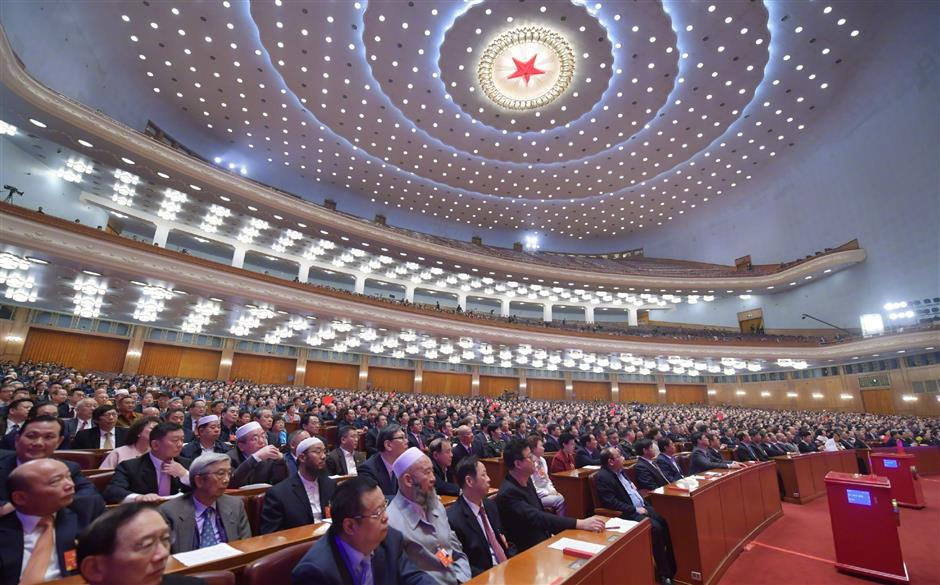 China's national political advisers meet to elect new leadership