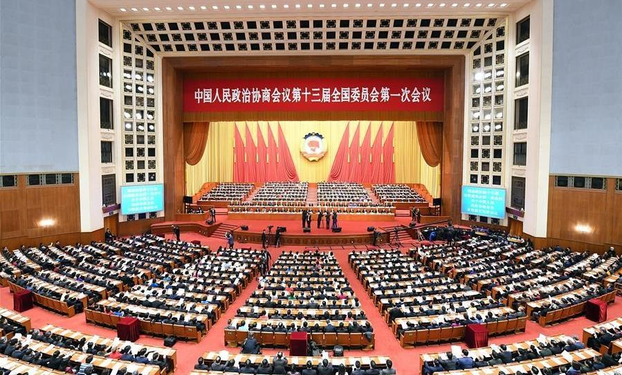 China's top political advisory body concludes annual session, stressing CPC leadership