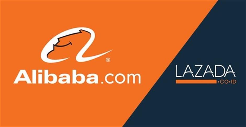 Alibaba increases investment in Lazada Group