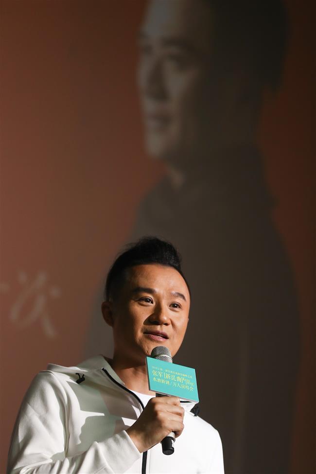 'Prince ofKunqu Opera'to present solo concert