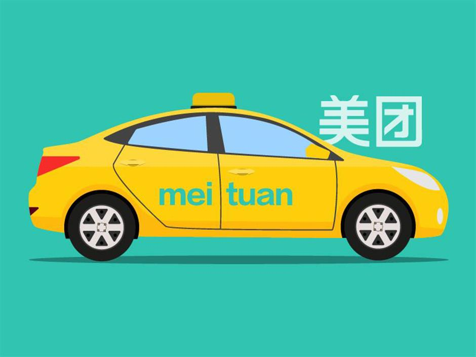 Meituandrives in by launching car-hailing service in Shanghai