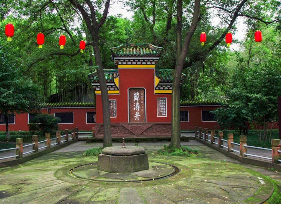 What is the story of Chengdu?