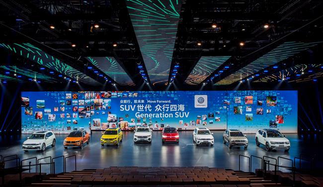Volkswagen launch moreSUV models in Chinese market