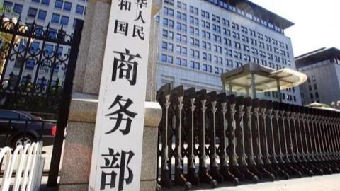China launches anti-dumping probe into phenol imports