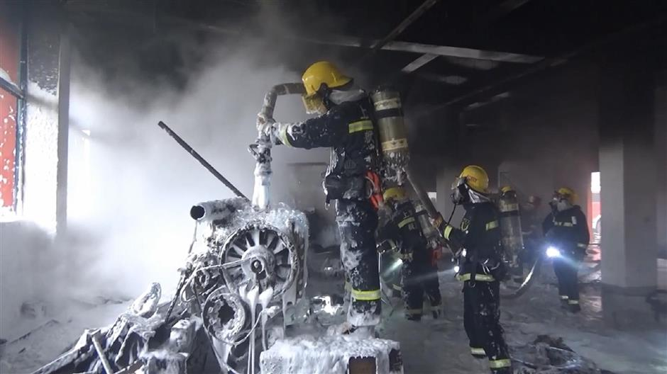 Jinshanfire caused by worker negligence