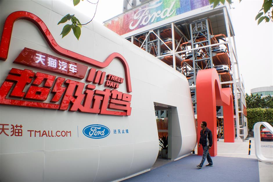 Ford vending machine begins dispensing cars in China
