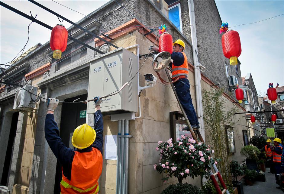 Xicheng Lane bids adieu to cables