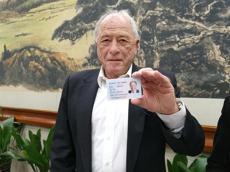 Green card for Nobel laureate in Shanghai