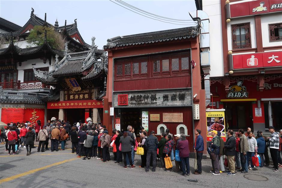 Crowds gather for week-long celebration at City of God Temple