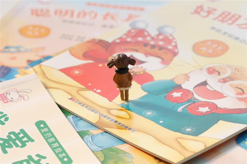 Chinese picture books draw global acclaim