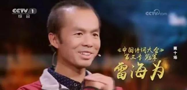 Food courier wins Chinese poetry contest