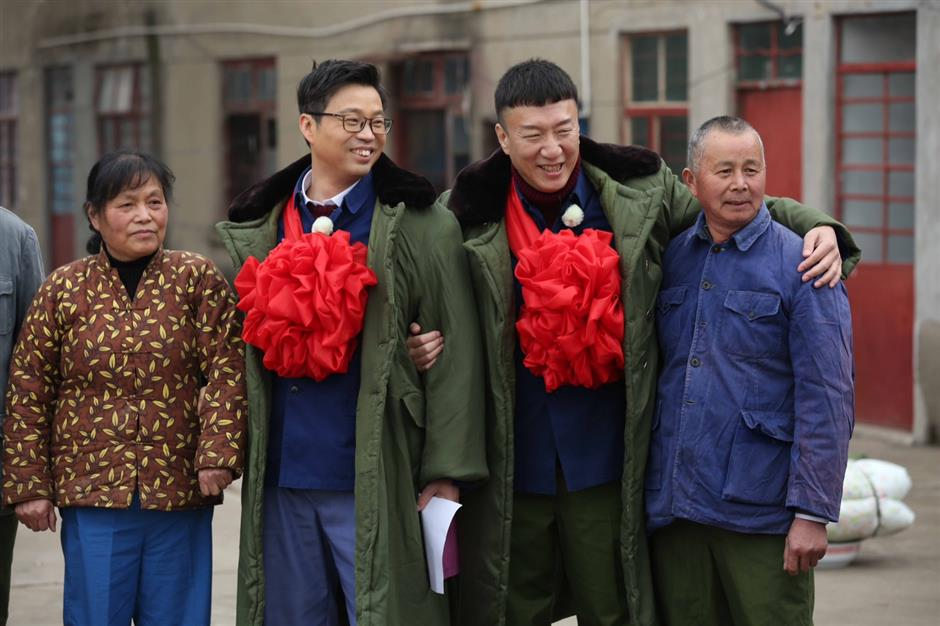 Fourth season of 'Go Fighting!' to celebrate China's reform and opening-up