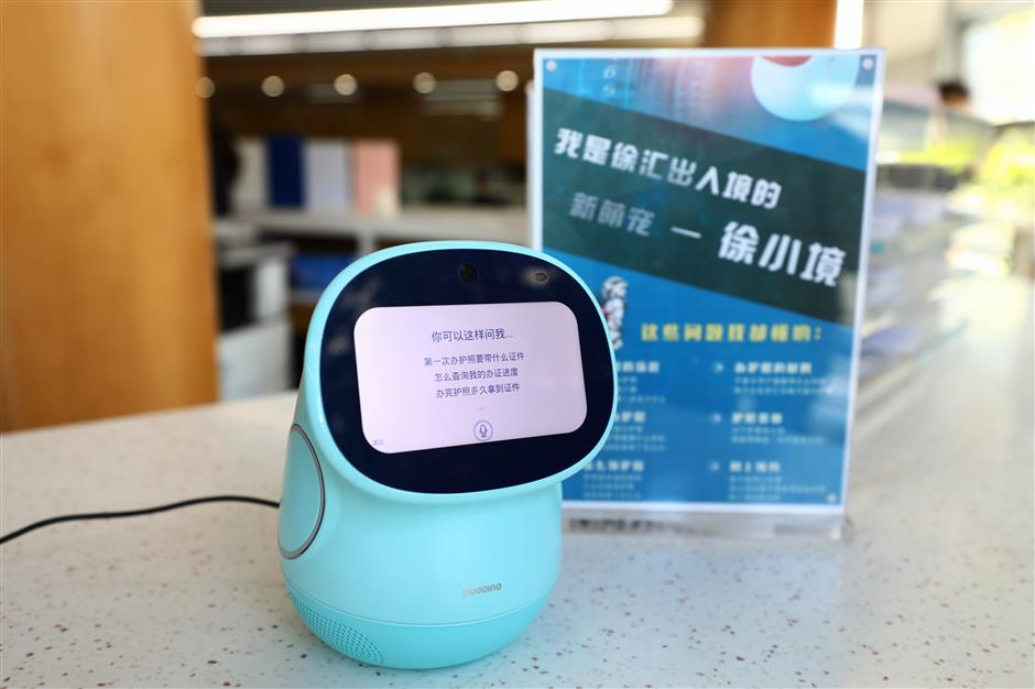 Robots at your service in Shanghai's Xuhui District