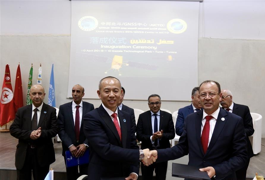 China opens first overseas center for BeiDou navigation satellite system in Tunisia