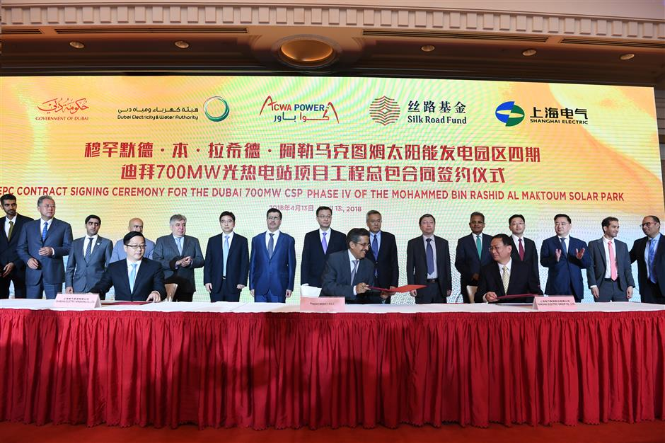 Shanghai Electric to build the world's largest concentrated solar power project in Dubai