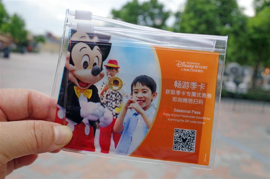 Shanghai Disney cancels 300 yuan reissue fee for lost seasonal passes