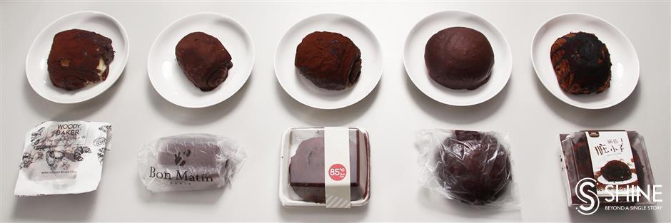 Zangzangbao: a taste of chocolate heaven