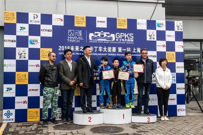 GPKS sets five races in 2018