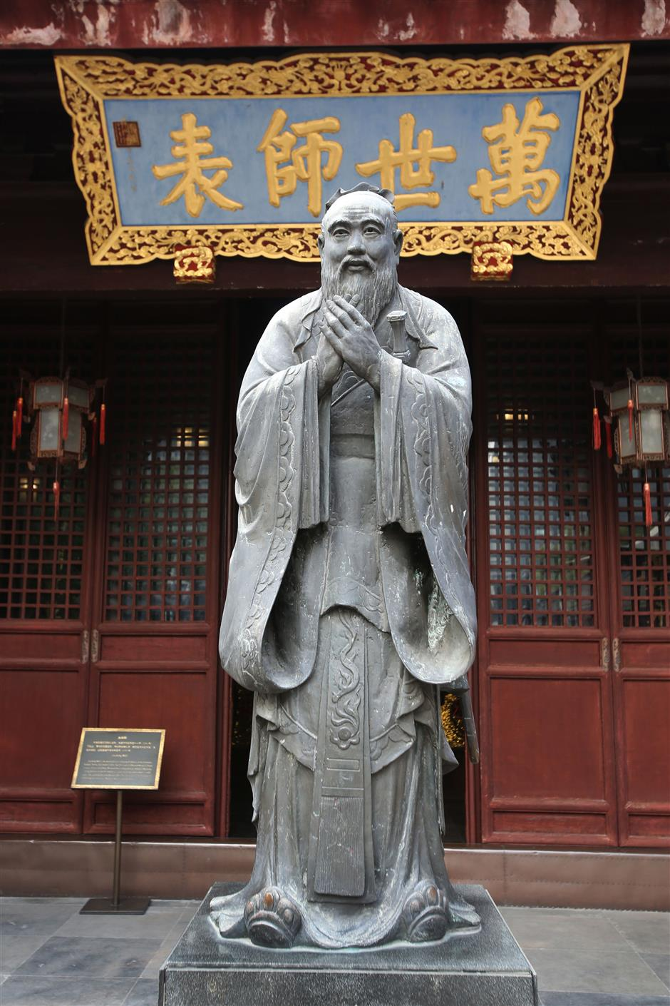 Solemnity marks shrine of worship and education