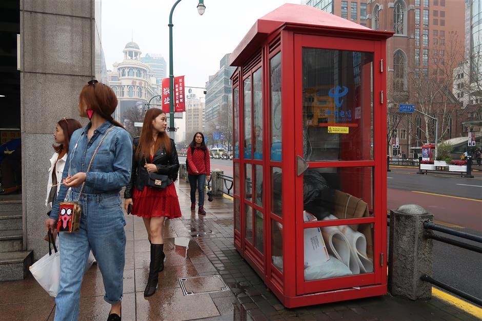 Get smart: phone booths and the memories