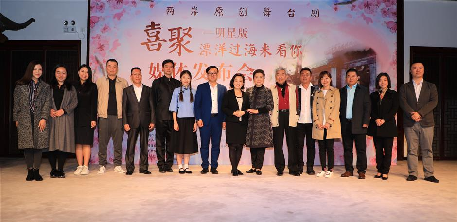 Well-known Taiwan theater director to present original drama in Shanghai