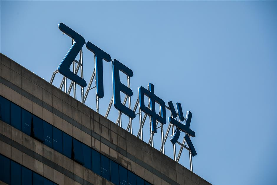 US action on ZTE to hurt itself: MOC