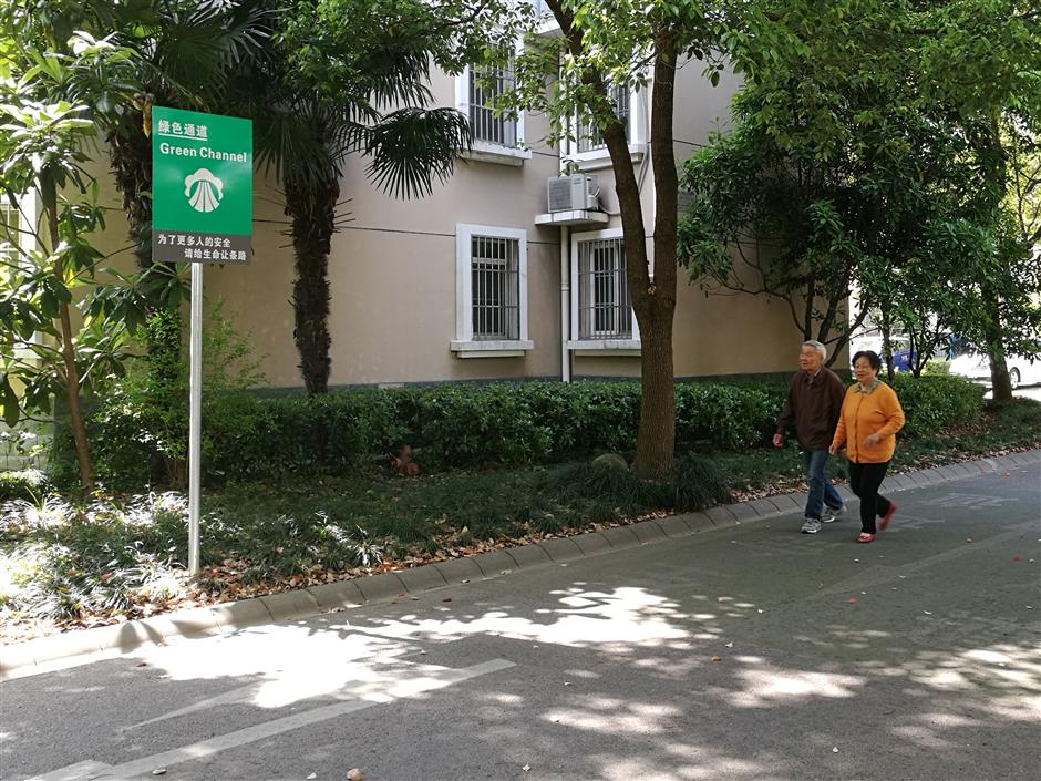 Emergency 'green zones' at complexes