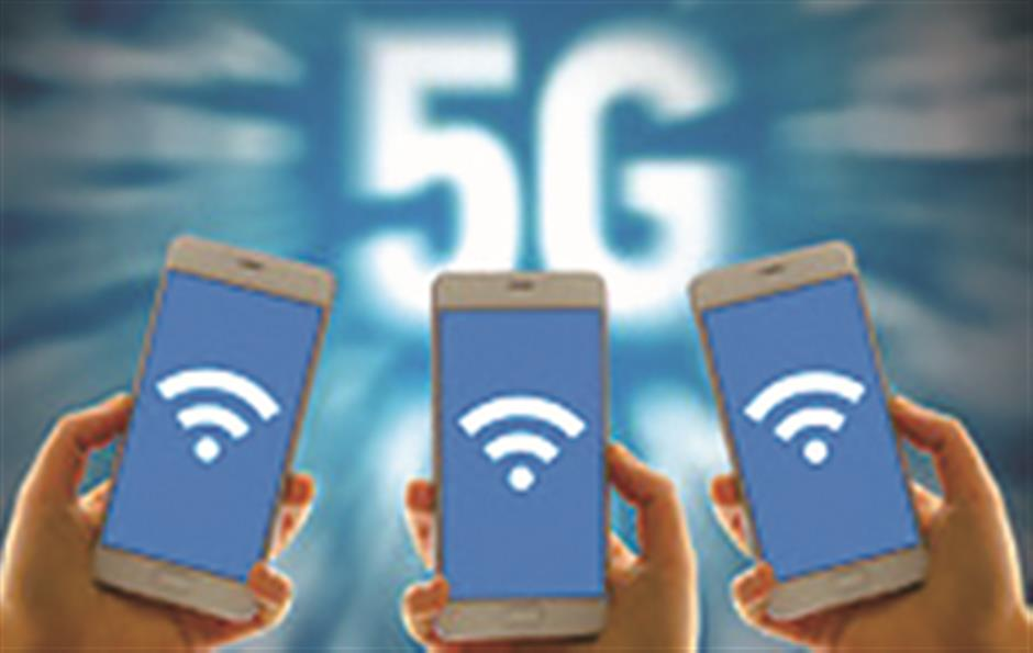 China leads S. Korea and US in 5G race