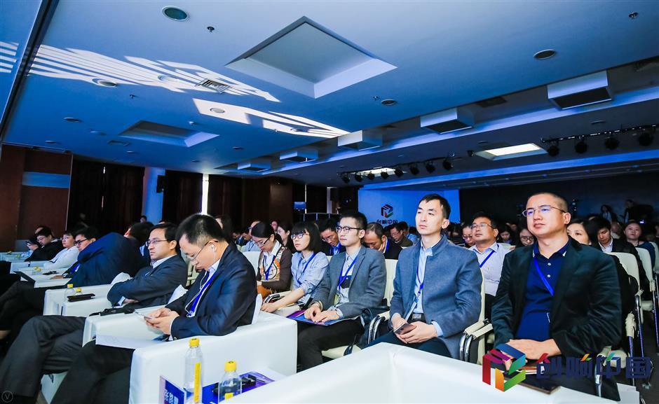 China's innovation campaign starts in Yangpu