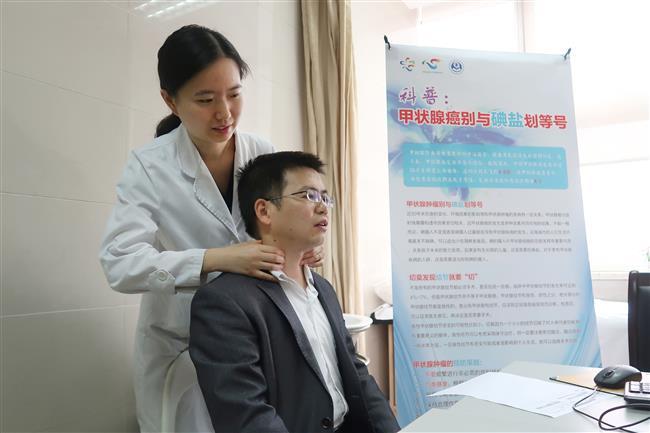 Free thyroid cancer screening for 'model volunteers'