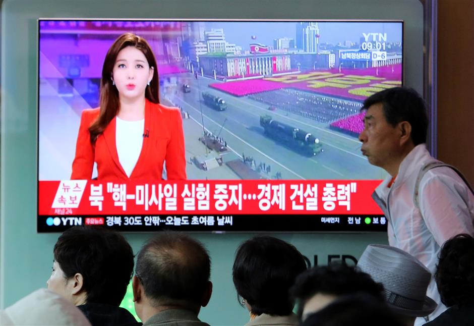 DPRK to suspend nuclear, ICBM tests from April 21