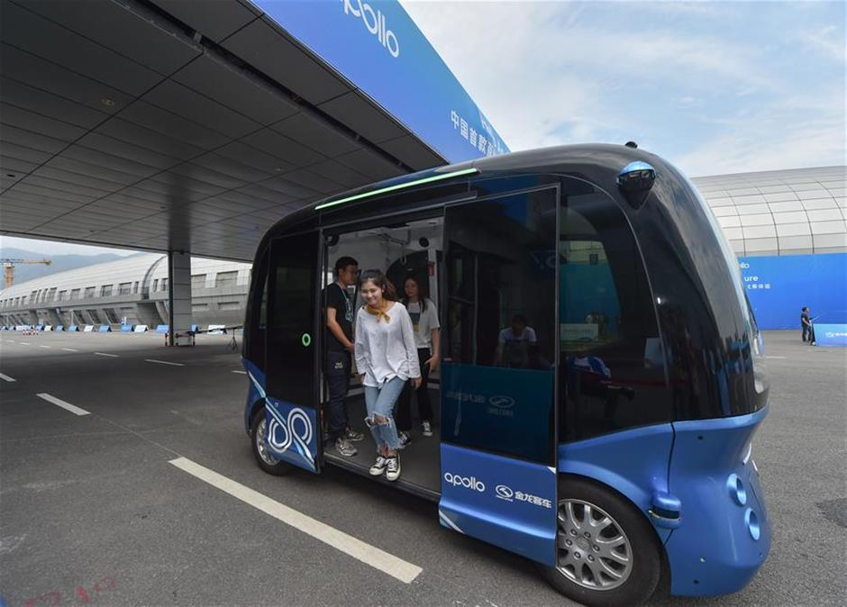 China's first driverless bus makes its debut ahead of Digital China Summit