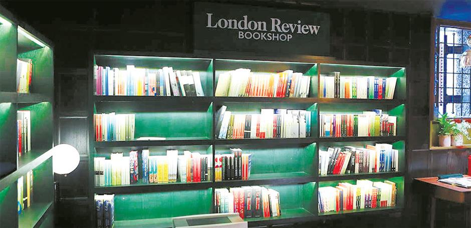 Bookstores making a roaring comeback