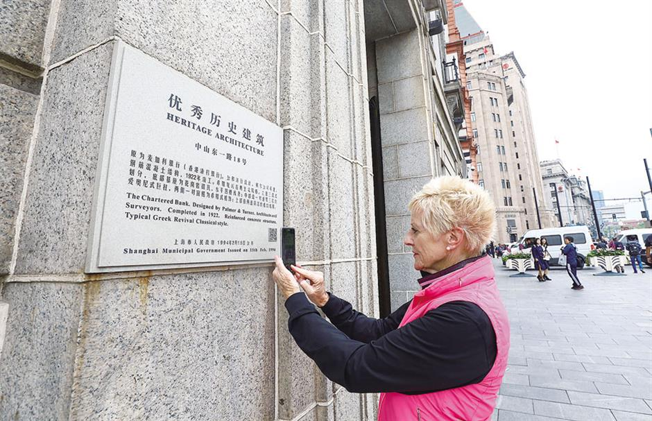 Shanghai's famous historic sites can be accessed with QR codes