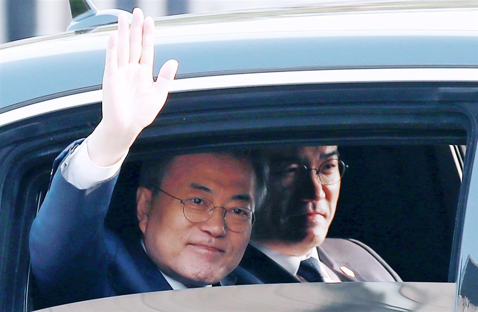 S.Korean president arrives at Panmunjom for summit with DPRK leader