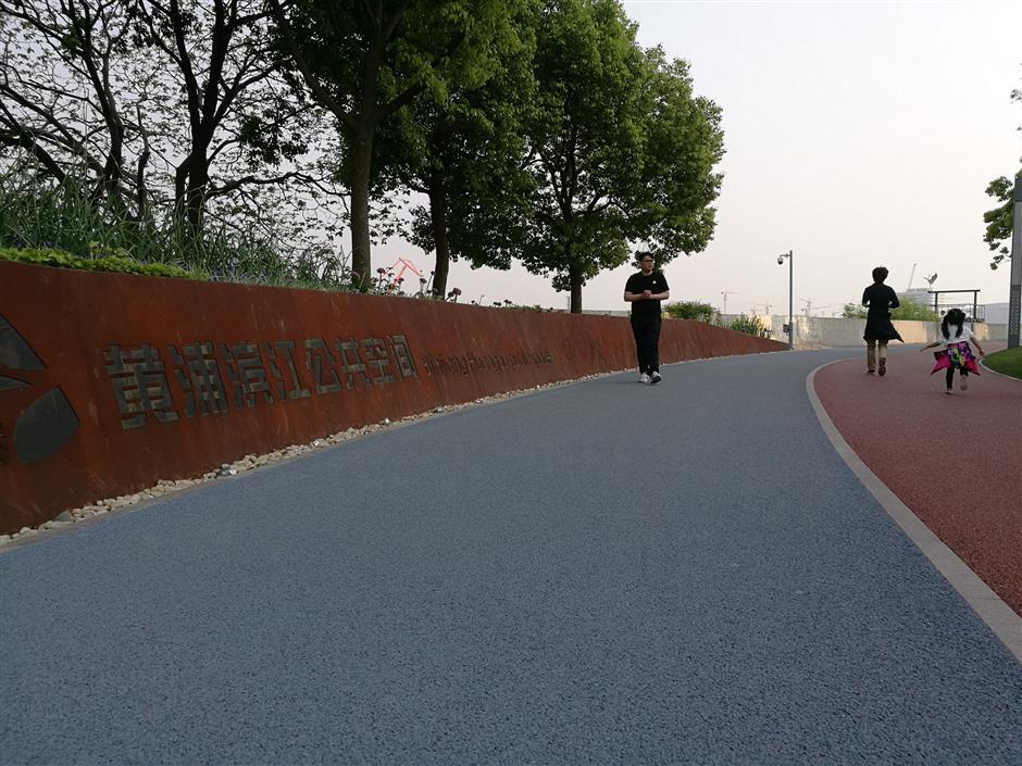 Police work hard to ensure safety at Huangpu River greenway
